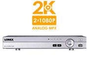 HD 2K Security Digital Video Recorder